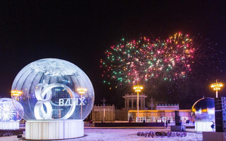 Наталья Сергунина рассказала о подготовке большой новогодней программы на ВДНХ