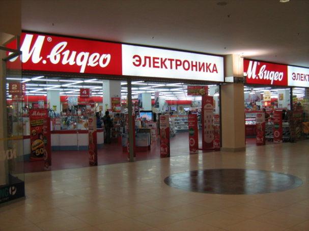 «М.Видео», входящая в ГК САФМАР Михаила Гуцериева, запустила серию «драйвовых» рекламных роликов