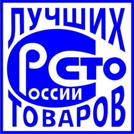 «Балтика 3»: потребители и профессионалы включили лагер в список «100 лучших товаров России»