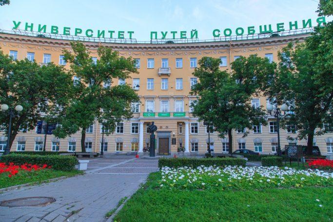 ПГУПС занял 7-ю позицию в рейтинге востребованности инженерных вузов РФ