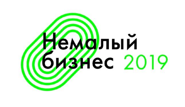 Крупнейшие бизнес-школы России и бизнес-омбудсмен Борис Титов учредили премию для предпринимателей России