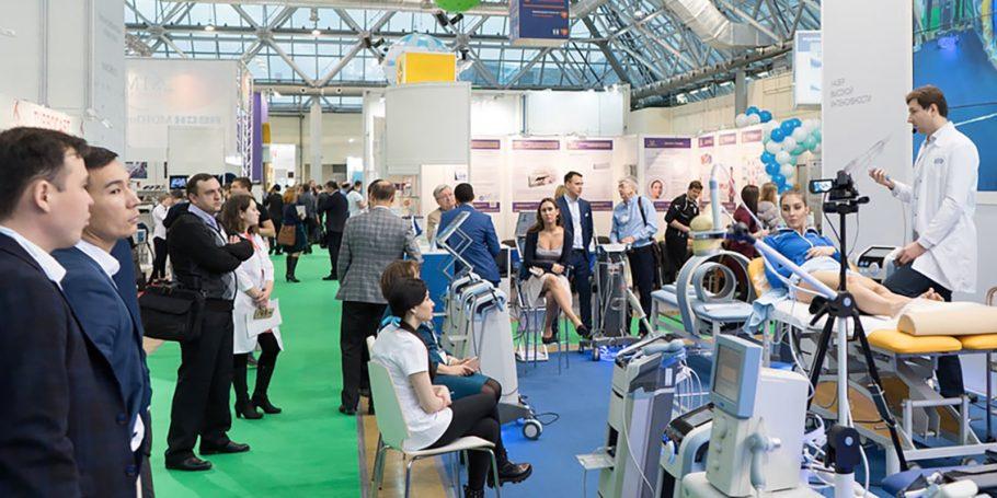 Товары торговой марки «Made in Moscow» будут представлены на международной выставке «Здравоохранение-2018»