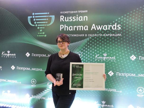 Кагоцел в пятый раз награжден премией Russian Pharma Awards