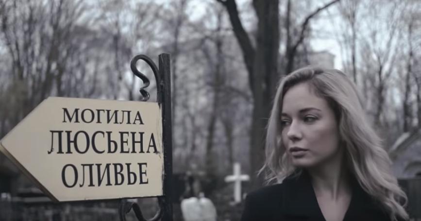 Группа «Где мое лето» анонсировала клип на песню «Итоги года»