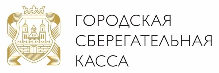 МФК «Городская Сберкасса» признана лидером в сегменте ипотечных займов рынка микрофинансирования