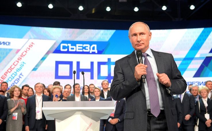 «Контроль, поддержка и участие» — V съезд ОНФ завершил свою работу в Москве