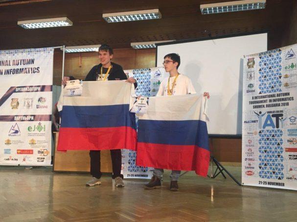 Московские школьники привезли из Болгарии 10 медалей и звания абсолютных победителей