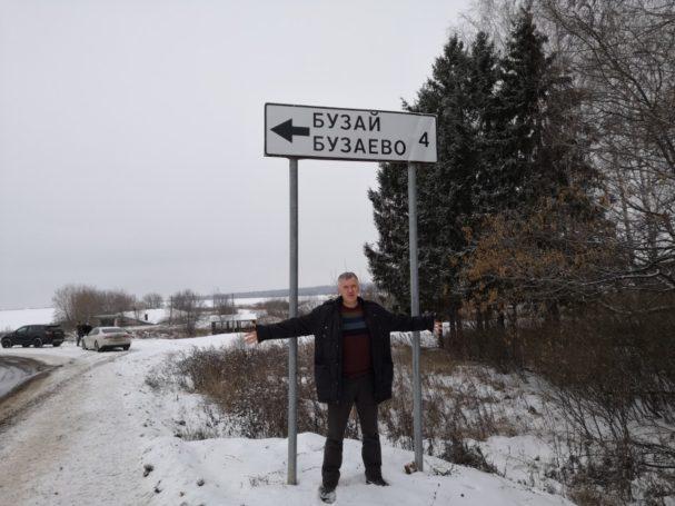 Российские бизнесмены превращают заброшенные села в «деревни притяжения»