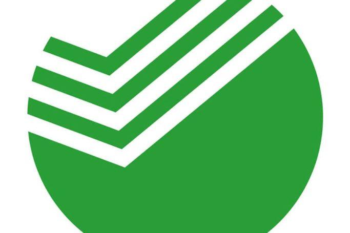 Сбербанк признан самым сильным банковским брендом в мире по версии Brand Finance