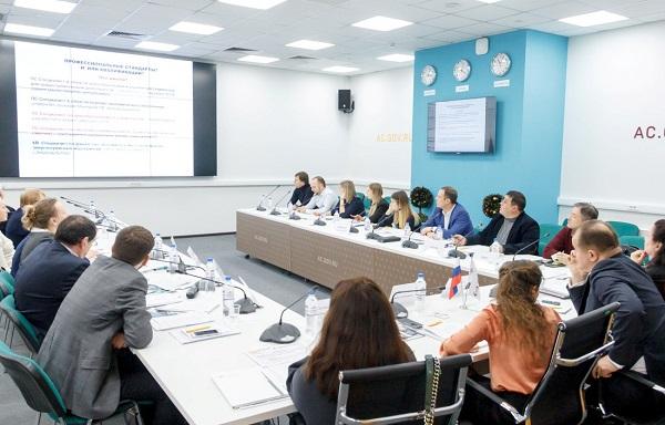 Технологический и ценовой аудит: в Москве прошел круглый стол по итогам года