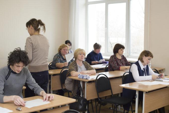 Определены победители олимпиады «Учитель школы большого города» – Департамент образования Москвы