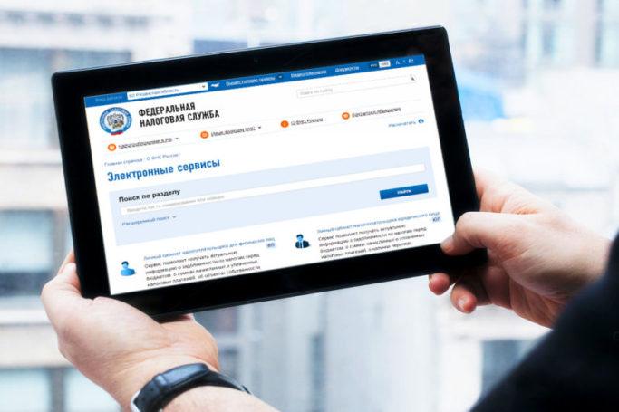 Пошлина за электронную регистрацию юридических лиц и ИП отменена с 1 января