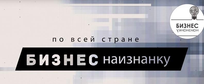 Решение 5 проблем бизнеса: объявлен старт онлайн-марафона «Школы Бизнеса Турова Владимира»