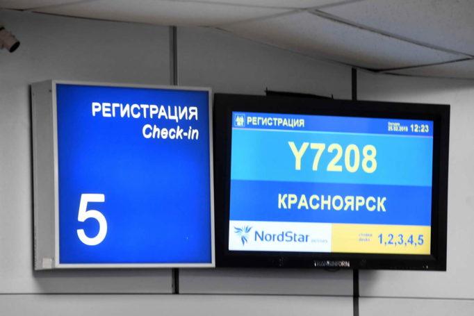 Первая группа волонтёров от «Норникеля» вылетела в Красноярск для работы на XXIX Всемирной зимней Универсиаде-2019