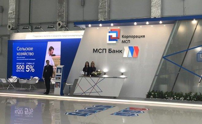 Между Правительством КЧР и МСП Банком подписано соглашение о сотрудничестве