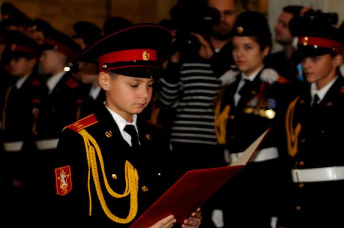 Форум московских кадет «Честь имею служить Отчизне!» пройдет в Кремлевском дворце