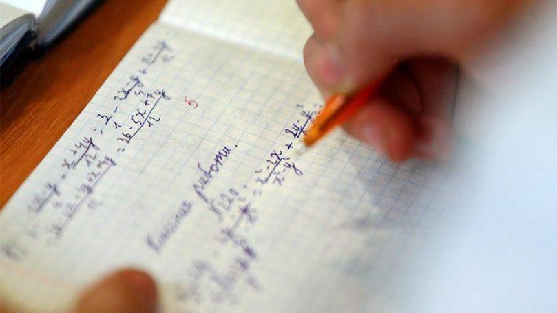 В День математики в столице организуют проведение школьной олимпиады