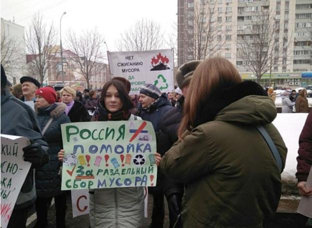 Жители бьют тревогу из-за строительства перевалочной мусорной станции в Москве