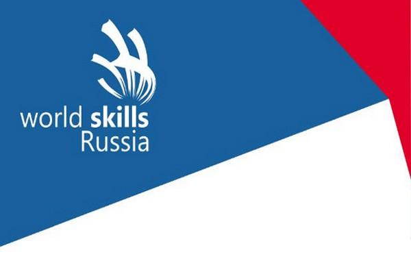 В Москве начался региональный этап чемпионата WorldSkills Russia