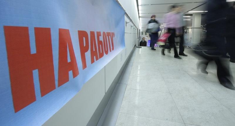 Владимир Ефимов рассказал о снижении уровня безработицы и росте зарплат населения в Москве