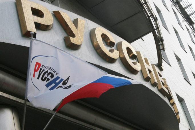 «Русснефть» до мая погасит налоговые претензии за 2014-2016 гг.