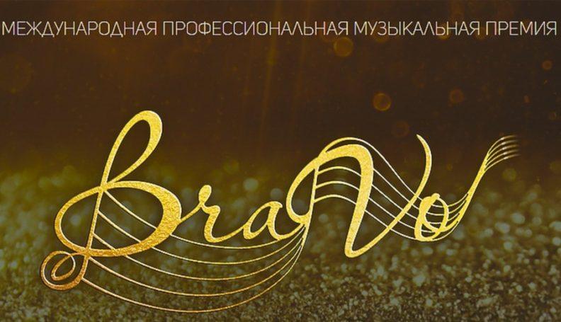 Группа «Земляне» получила статуэтку премии BraVo за песню на стихи поэта Михаила Гуцериева