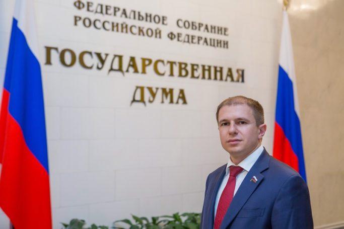 Депутат Михаил Романов: о мерах по борьбе с бедностью рассказал в Госдуме министр Максим Топилин