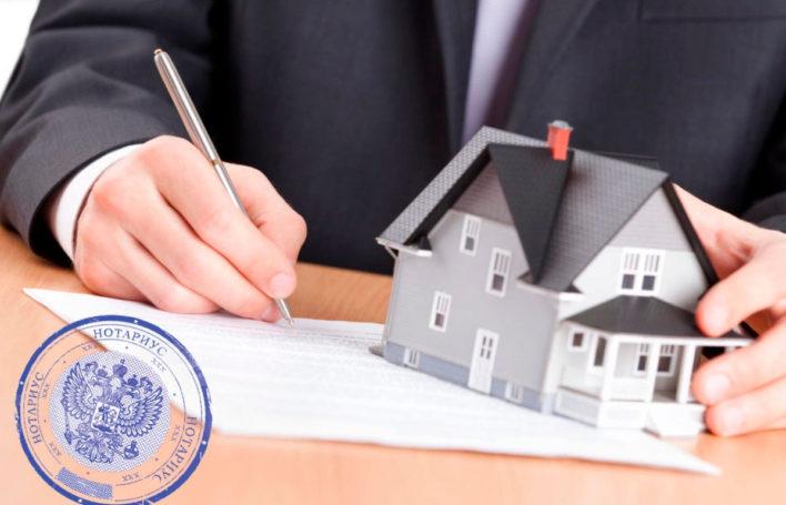 Граждане доверяют сделки с недвижимостью нотариусу