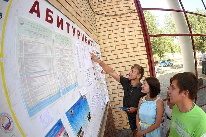 Проекты предпрофессионального образования повысили процент поступления выпускников столичных школ в вузы