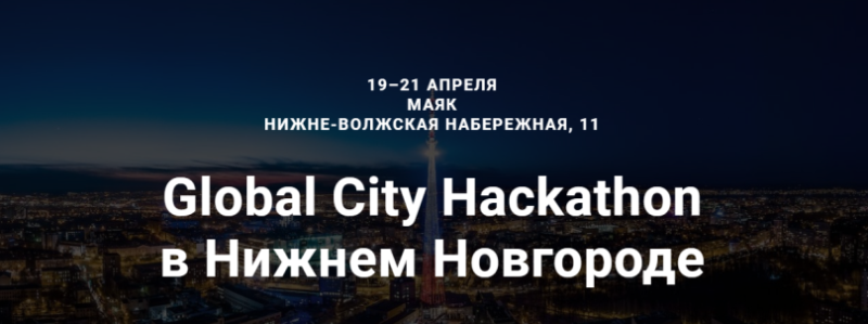 Global City Hackathon