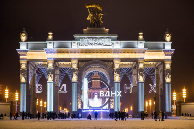 Наталья Сергунина рассказала о Городе зимы, который в зимний сезон работал на ВДНХ