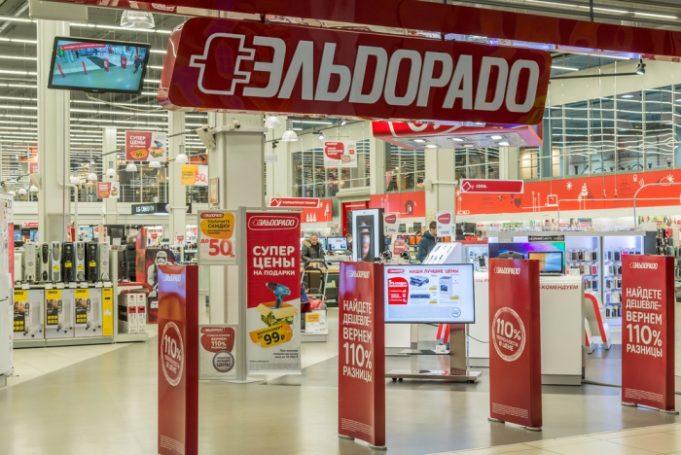 За год клиенты «Эльдорадо» сдали на утилизацию более 220 000 единиц техники