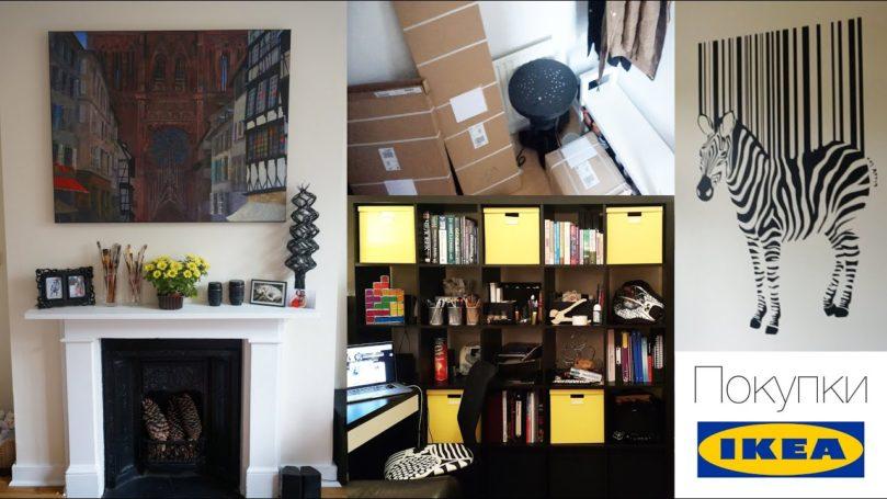 Квартира плюс мебель: ГК «А101» подарит клиентам карты лояльности IKEA на 450 тыс. рублей