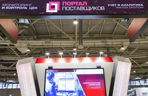 Департамент экономполитики Москвы: малый бизнес активно осваивает столичный рынок закупок