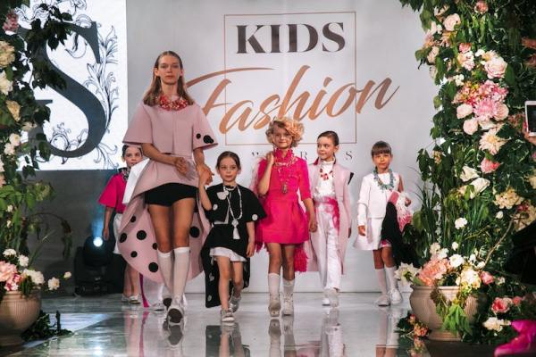 Мир детского fashion - в гостях у вымышленного мира с Высоким уровнем магии 27 марта на KidsFashionAwards 2019