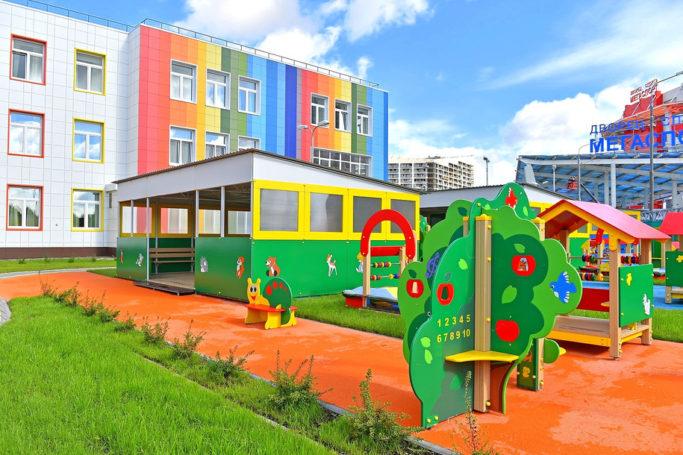 ГК «А101» до 2020 года введет в эксплуатацию 2,6 тыс. новых мест в школах и детсадах