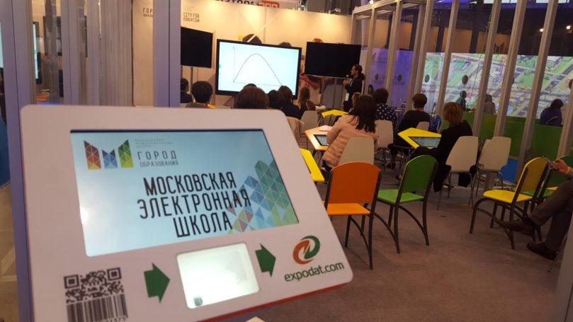 Развитию партнерства РФ и ОАЭ будет придан новый импульс благодаря форуму «Город образования»