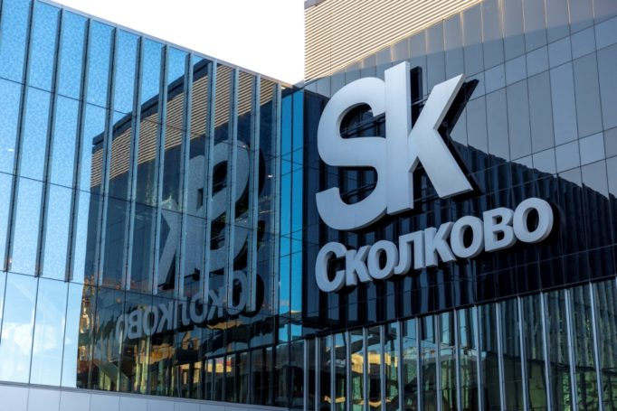 Первая в РФ выставка CEBIT RUSSIA пройдет в конце июня