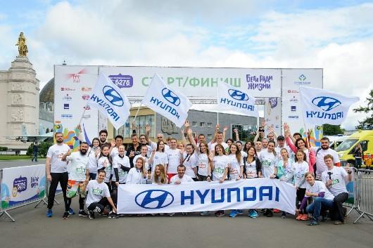Корпоративная команда Hyundai приняла участие в благотворительном Забеге 5275 фонда «Линия жизни»