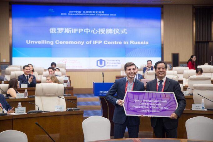 Соглашение с Alibaba откроет возможность россиянам учиться e-commerce