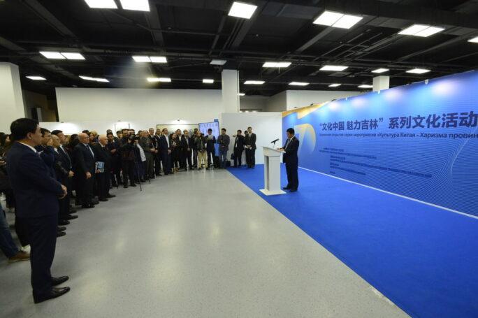 Россиянам расскажут о привлекательности китайской провинции Цзилинь