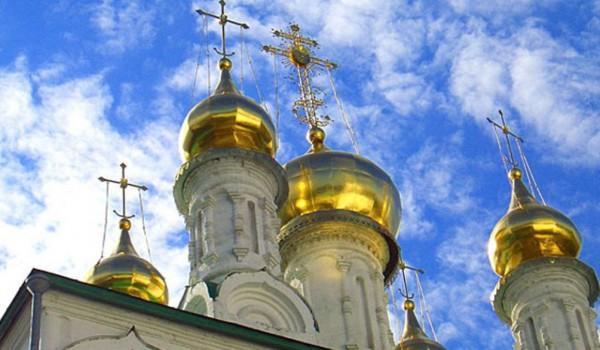 В столичной олимпиаде «История и культура храмов» смогут принять участие школьники со всей РФ