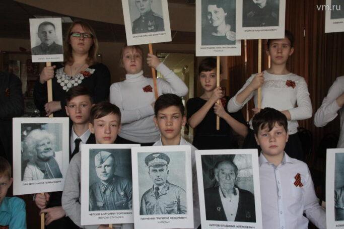 Столичные школьники увидят места боевой славы Героя СССР Николая Боброва