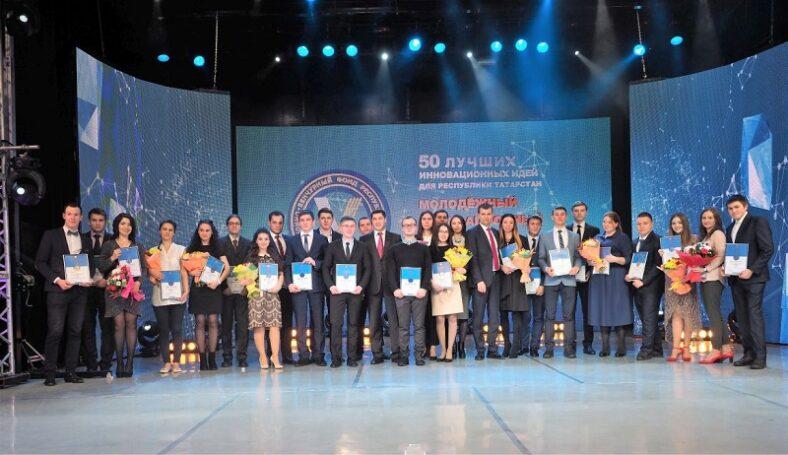 «Татнефть» поддержит конкурс «50 лучших инновационных идей для Республики Татарстан»