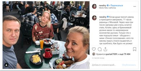 """Навальный и Соболь улетели на отдых, """"забыв"""" о сидящих в тюрьме активистах"""
