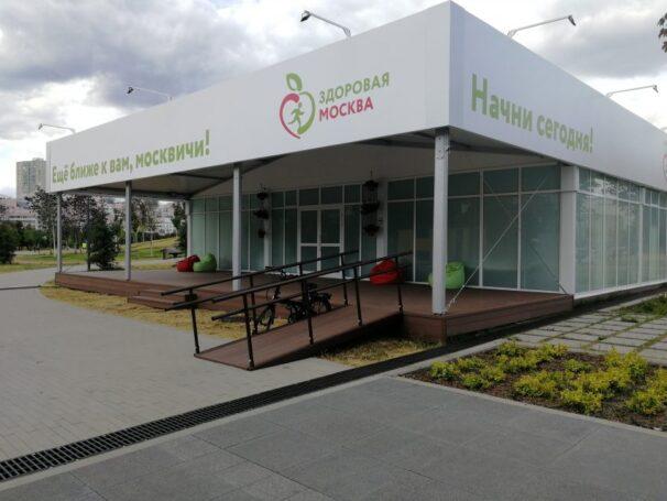 Работа медицинских павильонов в Москве продлена до октября