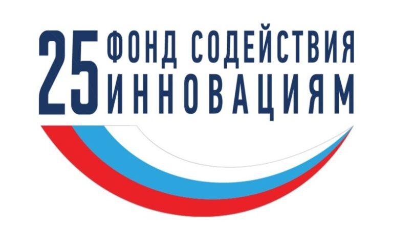 """""""Старт"""" с финансированием до 10 млн рублей в виде гранта"""
