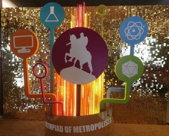 В столице прошло торжественное закрытие IV Международной олимпиады мегаполисов