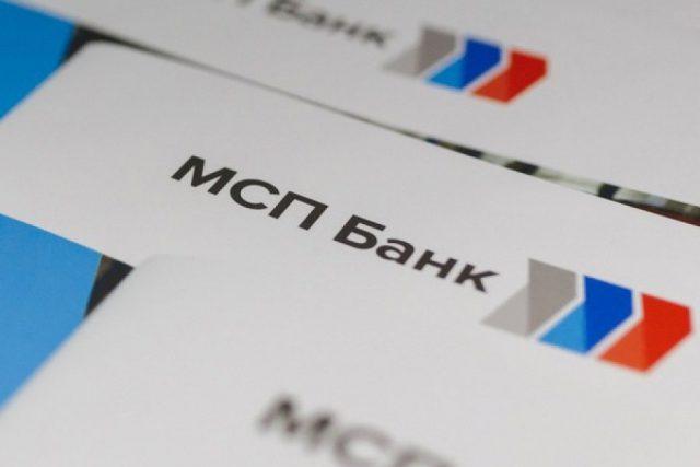 Совместный проект МСП Банка и Корпорации развития Дальнего Востока позволит эффективнее поддерживать малый бизнес