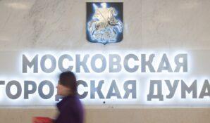 Политолог Данилин от КПКР попросил кандидатов в МГД показать свои программы